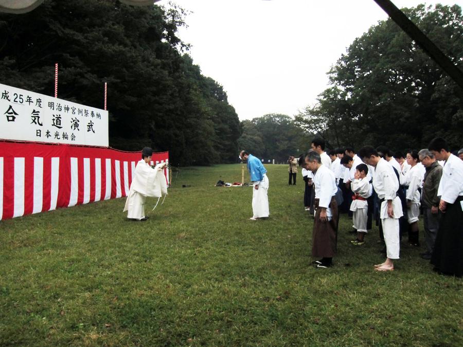 平成25年度 明治神宮例祭奉納 合気道演武