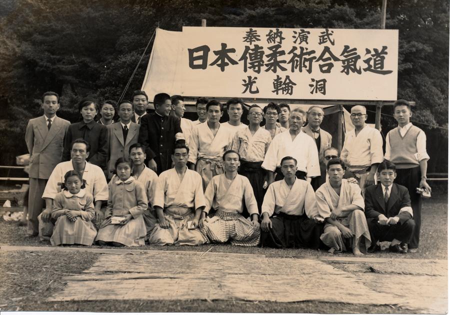 昭和31年度 明治神宮例祭奉納 合気道演武